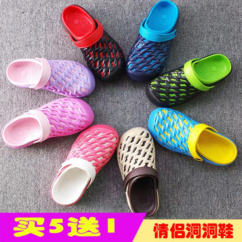 夏季情侣休闲洞洞鞋包