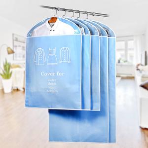 【买2套送1个】5个装衣服防尘罩透明衣套衣服挂袋防尘袋衣罩