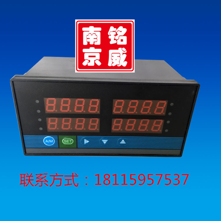 4 road temperature control instrument, 4 temperature control instrument, four channel temperature controller, four loop temperature control table, universal input