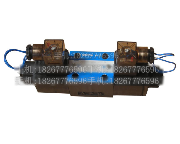La válvula de solenoide de la válvula de presión de aceite hidráulico WD-G02-C40-D2-NWD-G02-C60-D2-N torno
