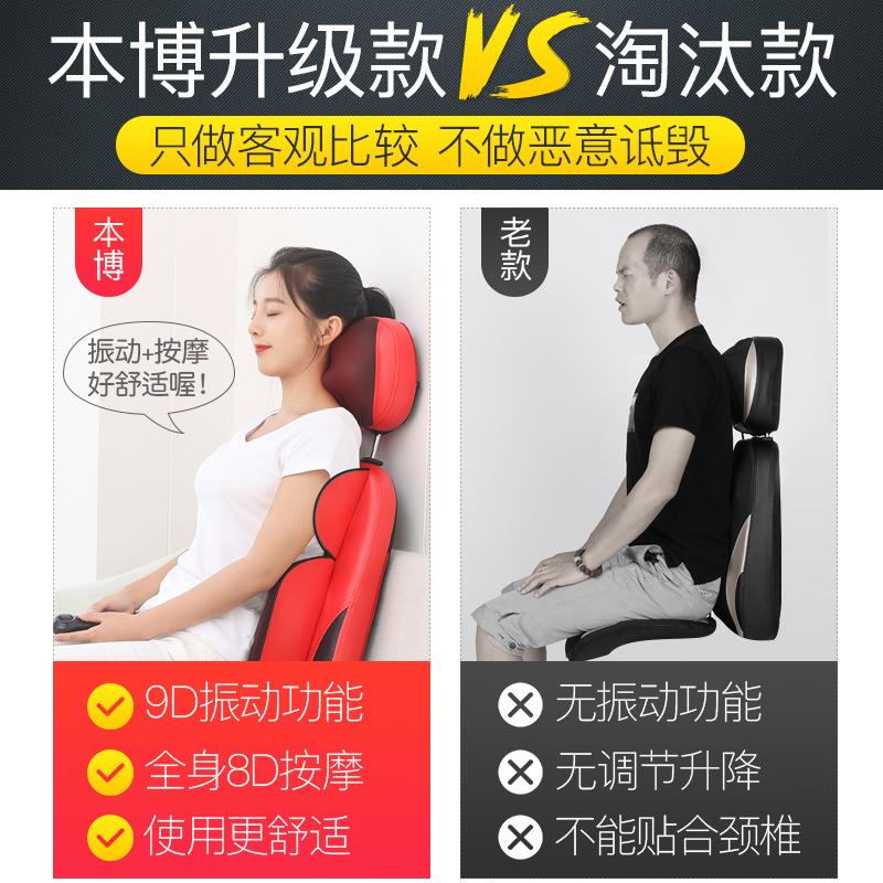 El masajeador de cuello espalda con función de masaje lumbar eléctrico almohada cojín lumbar cojines de asiento de coche