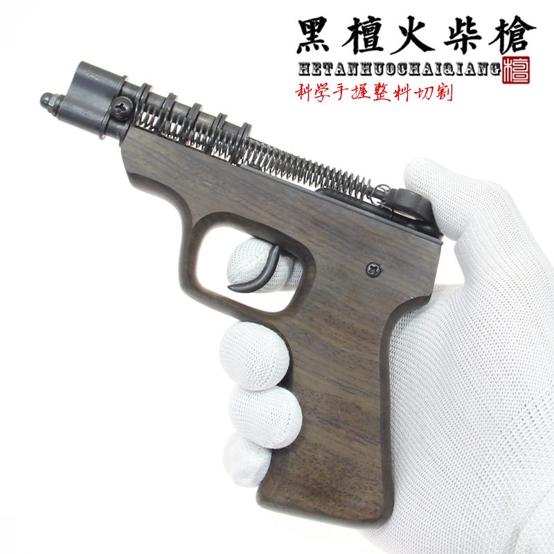 レトロコレクション黑檀ステンレスマッチ銃