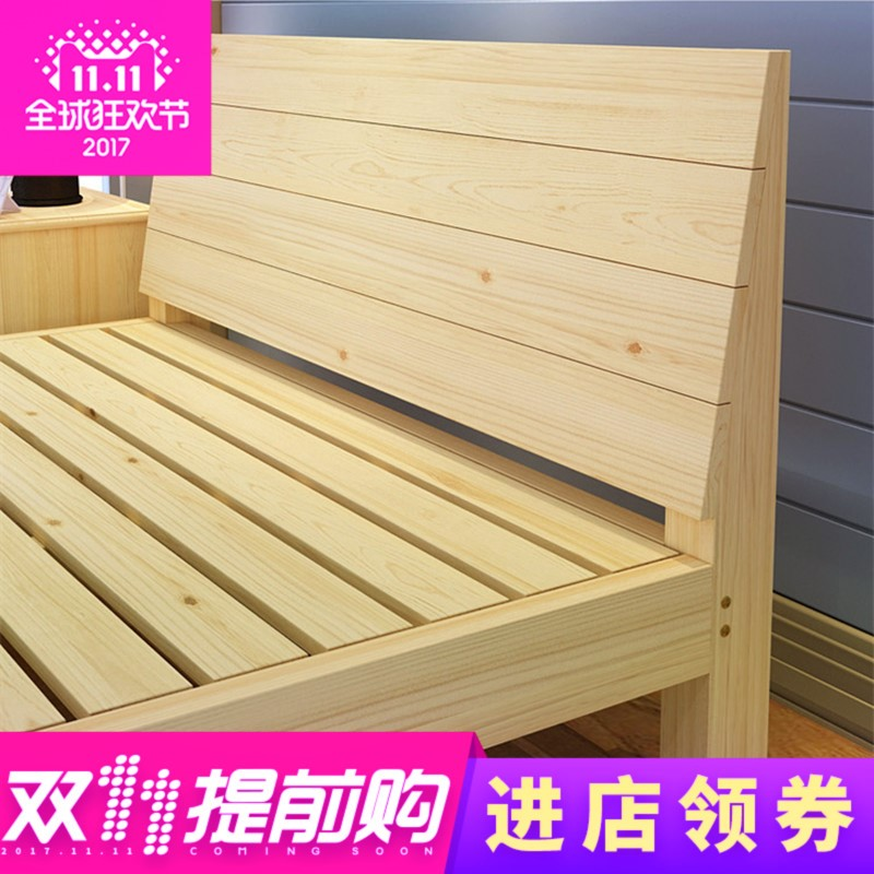Simple pine wood single bed double bed frame 1.5 meters 1.8 meters without tatami bed solid wood bed