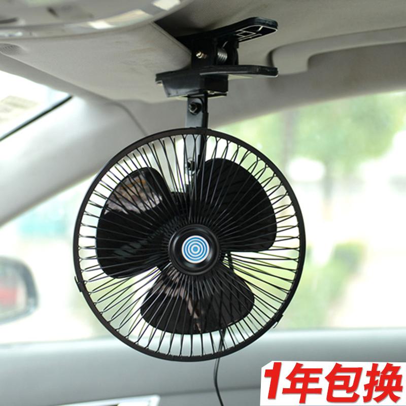 O ventilador de refrigeração de caminhões 24v12 mudo a força Dentro do carro com USB mini van Carros