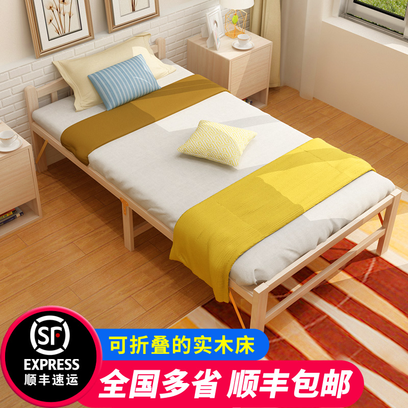 Folding bed, single solid wood nap bed, adult 0.8 meter lunch bed, portable portable double bed for adults