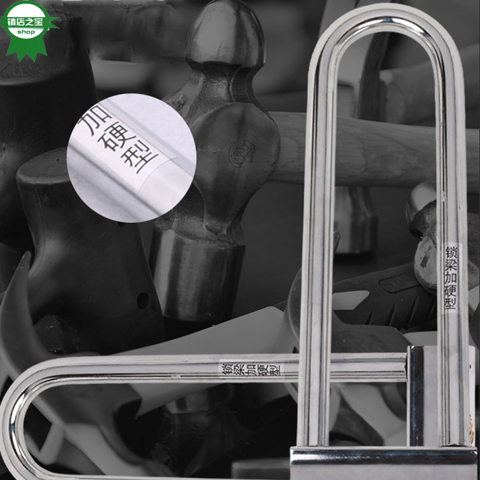 Glass door latch bicycle atomic lock anti-theft door glass toughened glass door household anti-theft lock partition cabinet