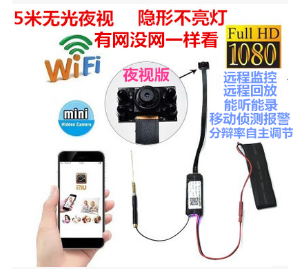 هد مصغرة كاميرا شبكة لاسلكية في الهواء الطلق صغيرة جدا من الهواتف المنزلية عن بعد رصد للرؤية الليلية 1080 ميني رئيس