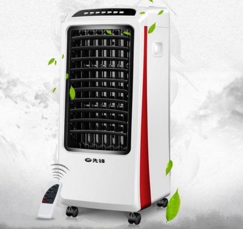 liikkuva kylmä ilma - fani internet - teollisuuden vesijäähdytteinen ilmastointituuletin kylmä vain kotiin kaupallisten tuulettimen pieni ilmastointi