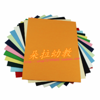 Children's handmade paper paper origami A4 copy paper color printing paper A4 color cardboard origami material