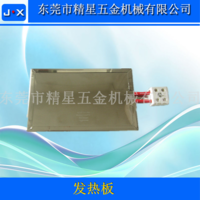 Stainless steel heating plate, mica heating plate electric heating plate of electric heating plate heating ring