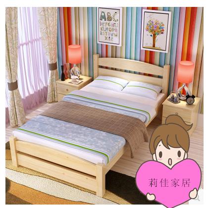 высота букв деревянные кровати на двухъярусной кровати Кровать двухэтажный сосны толкать протягивание одноместный двуспальная кровать настройки перила салазки