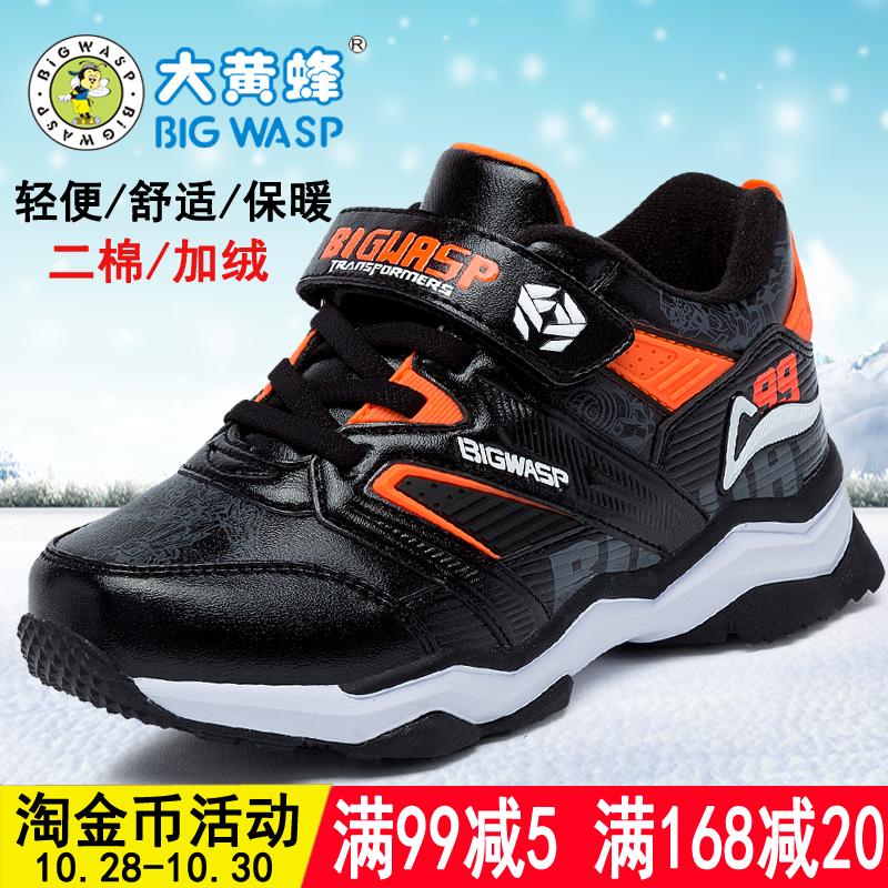 Los Hornets en otoño e invierno en los zapatos de cuero de los zapatos nuevos movimientos de los zapatos de niño