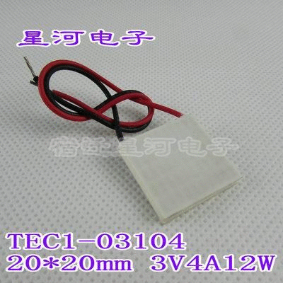 Tec1-03105 semiconductor refrigeration chip 3v15w refrigerator dehumidifier micro power consumption 2020mm