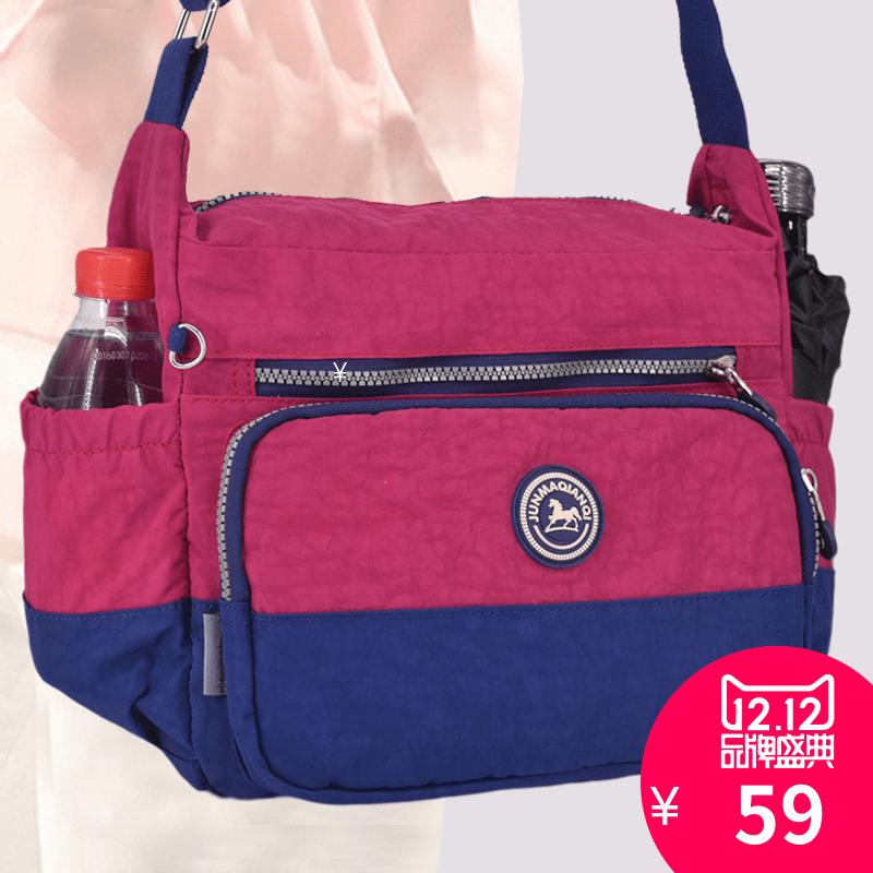 新款中年女包包旅游单肩包斜跨中老年妈妈包大斜挎包尼龙帆布包女