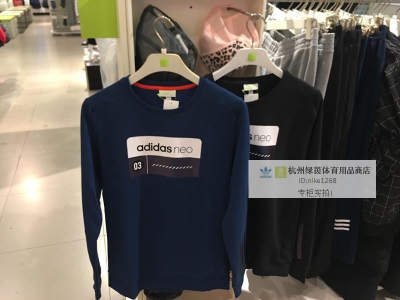 Nike de invierno además de terciopelo del 17 de Adidasneo hombre encapuchado CD3582BR8463 jerseys de cuello redondo