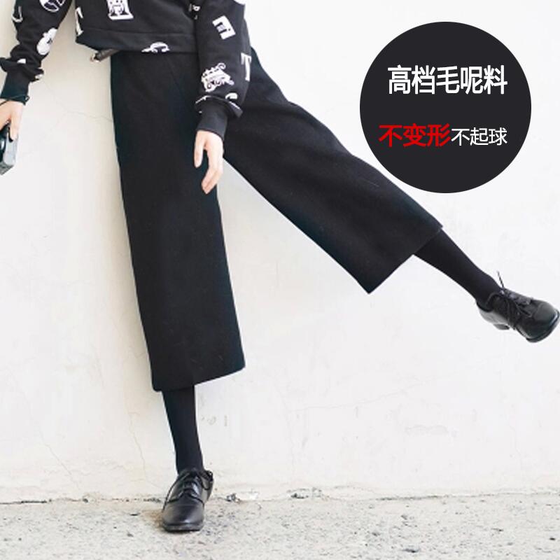 秋冬季新款韩版高腰毛呢阔腿裤女七分直筒西装裤子大码显瘦休闲裤