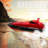 Remote control ship model, super scale model ship, electric destroyer, speedboat, remote control toy ship model ship