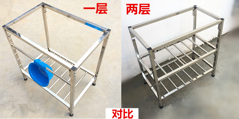 Wash hands, wash basin, rack, kitchen, stainless steel bracket, basin sink, double trough support, custom dishes, wash dishes