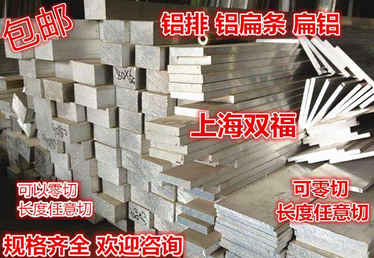 LY12-6061 de aluminio. El aluminio de las tiras de aleación de aluminio aluminio aluminio aluminio * placa plana de aluminio de 35 mm