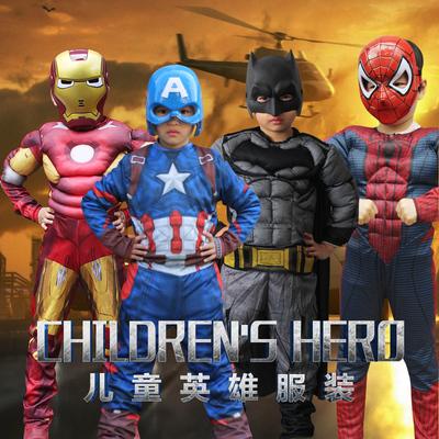 万圣节儿童美国队长cosplay动漫服装超人钢铁侠蝙蝠侠蜘蛛侠衣服