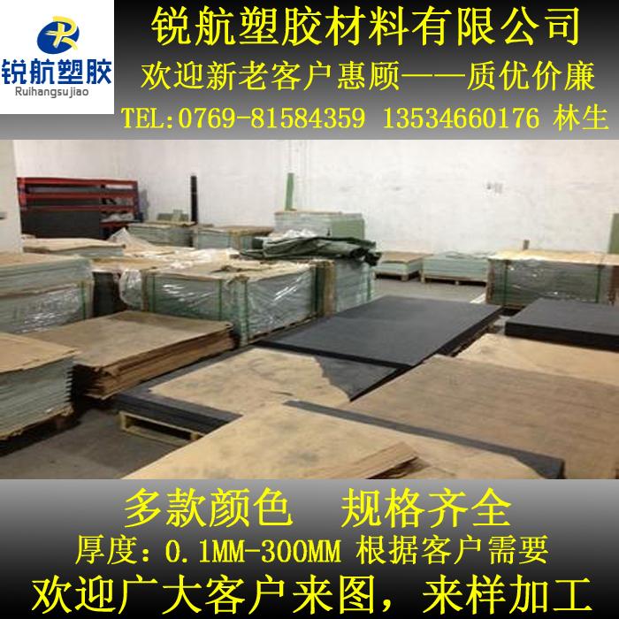Đá phiến đá nhập khẩu tổng hợp tổng hợp sợi carbon đen đá bảng tổng hợp dung nạp nhiệt độ cao xử lý tấm vật liệu cách nhiệt