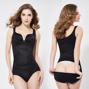 天天特价 2条装 高腰性感女士收腹无痕内裤 透气后脱连体塑身衣