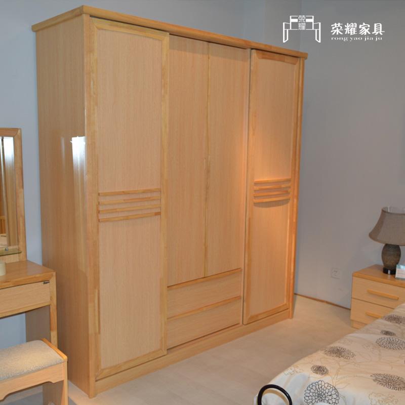 Une garde - robe couleur Tahara 2 mètres de long de la porte coulissante de création de garde - robe de caoutchouc. Bois le cadre en bois de bois massif de porte de l'armoire