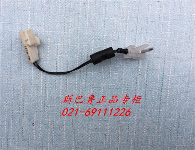 도요타 GT86 증발기 온도 제어 스위치 에어컨 증발기 중국 스위치 에어컨의 온도 제어 스위치 순수 수입