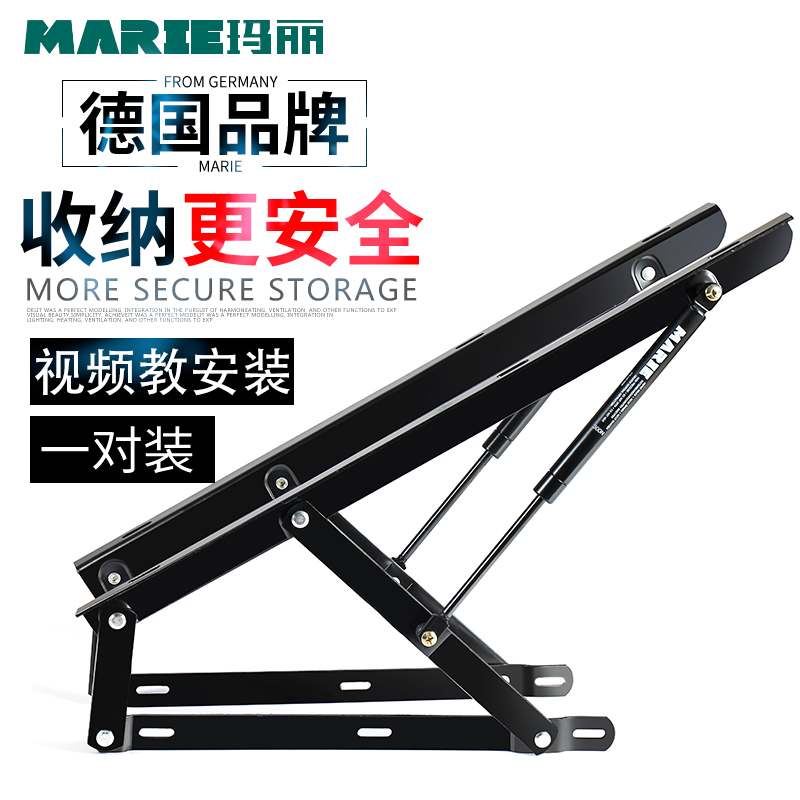 The pressure rod bed with fluid lift rod box spring bed lift bed bed mattress with a length of gas support bracket and gas meters