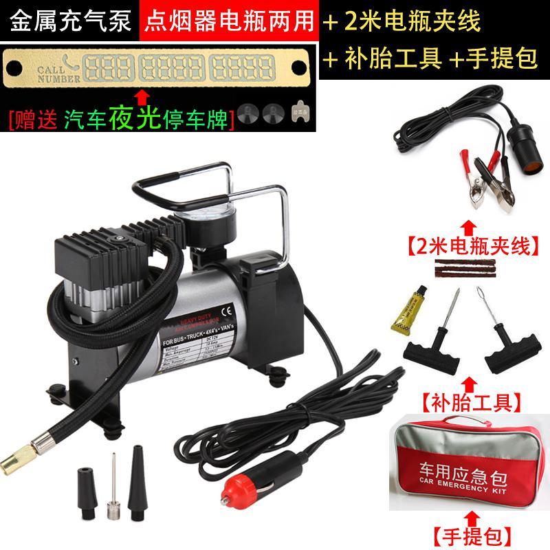 дом, кола за електрически помпи / помпа домакински електрически помпи 220V12V помпа на превозното средство