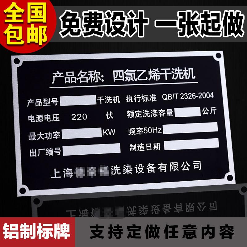 メーカー直販乳化アルミ板あつらえる金属プレート腐食ステンレス機械設備の商標pvc板カスタム