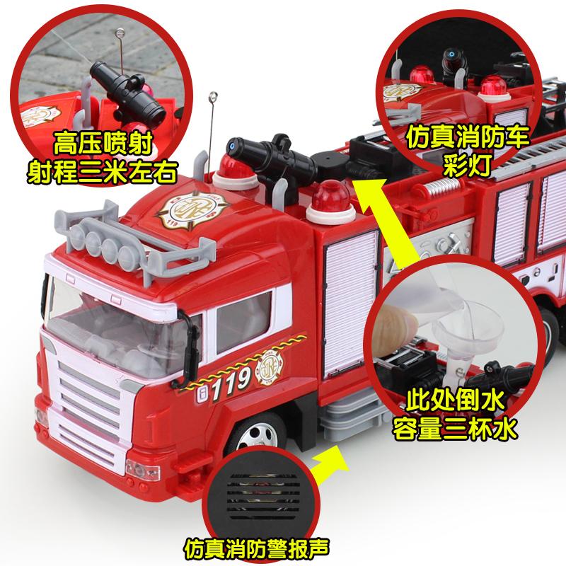 Das ferngesteuerte autos aufladen von überdimensionalen Kinder - feuerwehr - Modell widerstand - fahrzeug der sprinkleranlage - Junge