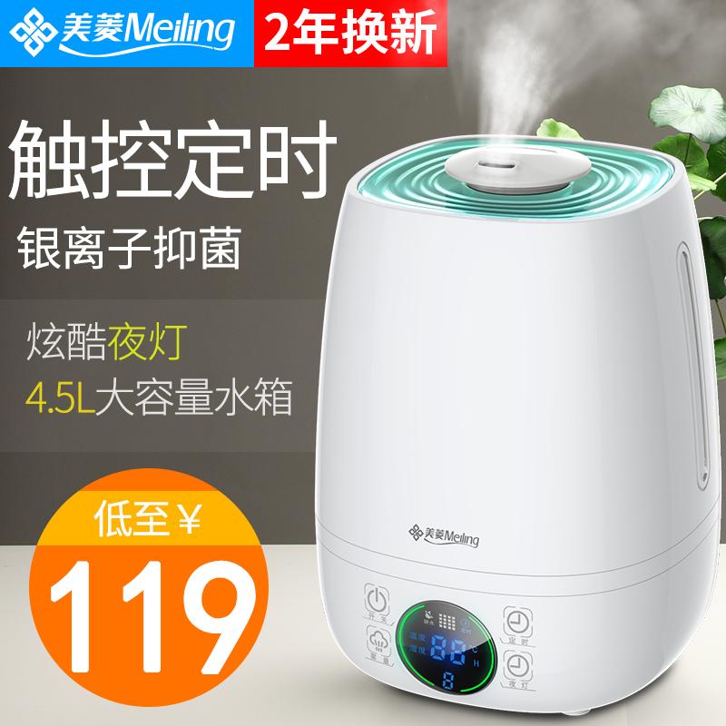 a háztartási légkondicionáló elromlott világos levegő mennyisége nagy kapacitású párásító - köd intelligens időzített tisztítására.