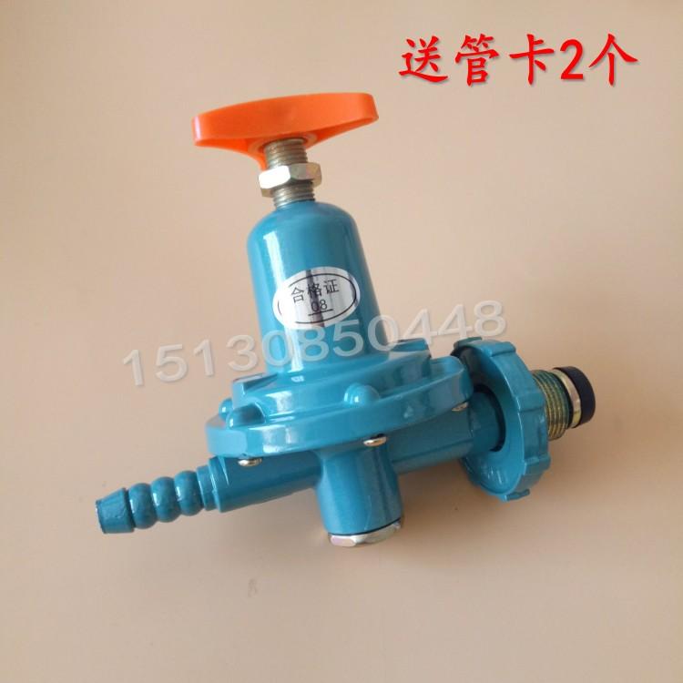 сильный огонь плиты клапан среднего давления цистерны с газом газ сжиженный газ высокого давления клапан клапан наддува столовой сложение регулятор давления газа