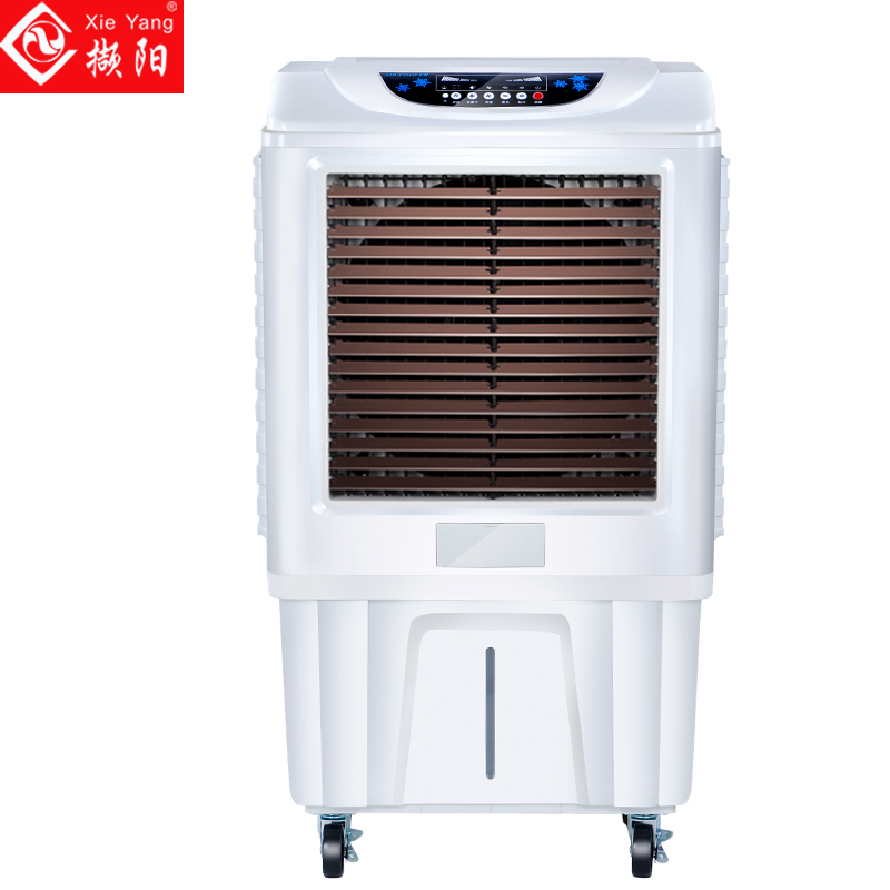 Professor Yang Fan industrial commercial air conditioning fan household refrigeration fan small mobile air conditioning single water cooling fan