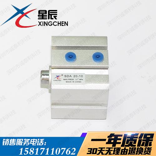 Star pneumatic SDA-B/SDAS/SDAJS12*30X35-40-45-50-60-75-100 thin cylinder