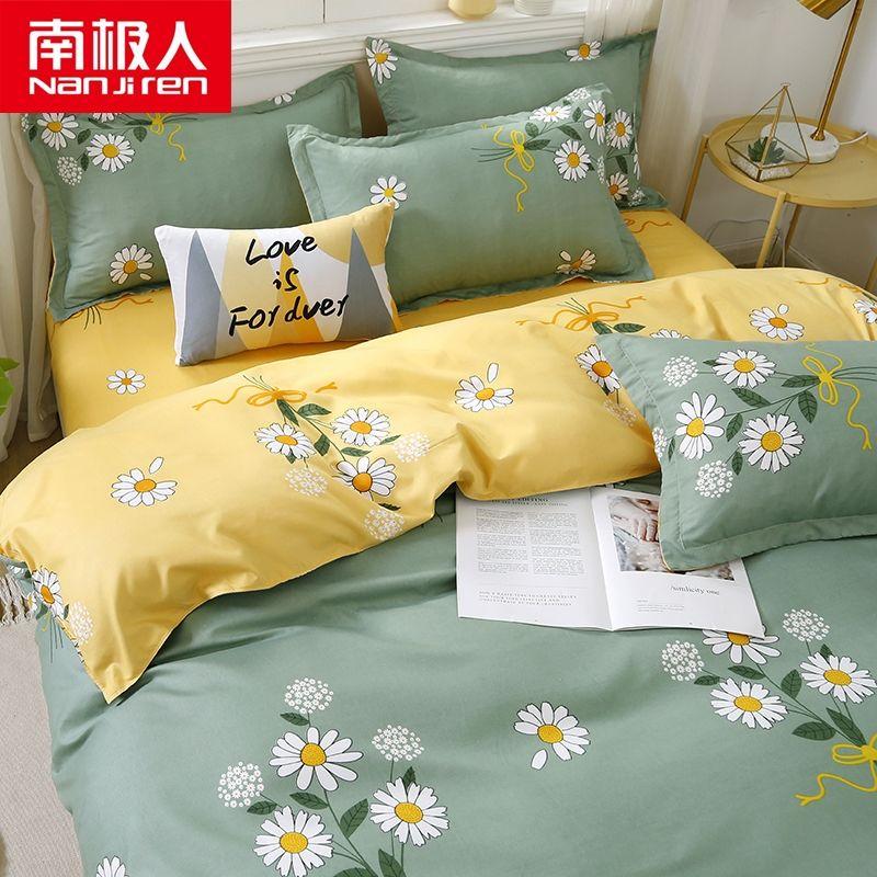 水洗棉四件套床上用品三件套学生宿舍被套床单寝室单双人