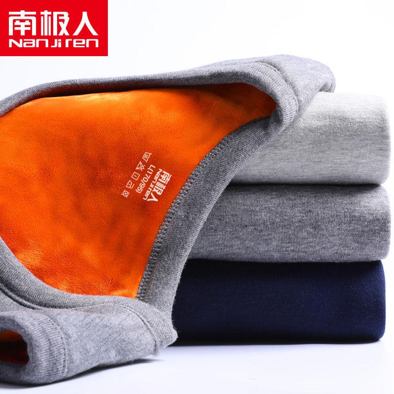 【加绒加厚】【南极人】冬季男士保暖背心男女加厚保暖内衣打底衫