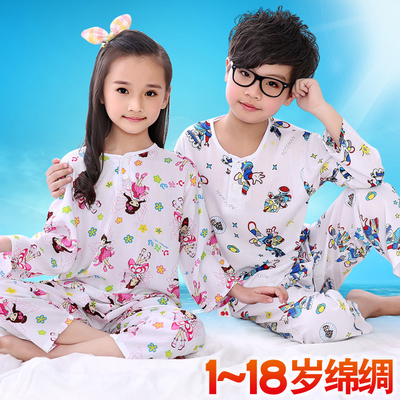 Children's Pajamas Summer suit baby boy girl thin silk cotton home air conditioning room