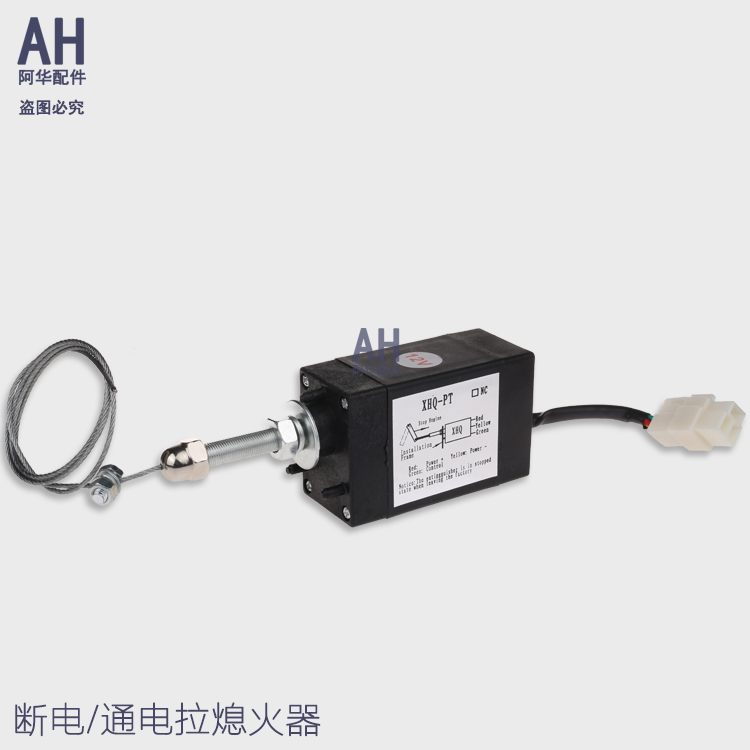 Diesel generator flameout device 12V electronic shutdown controller throttle switch 24V excavator vehicle for ship use