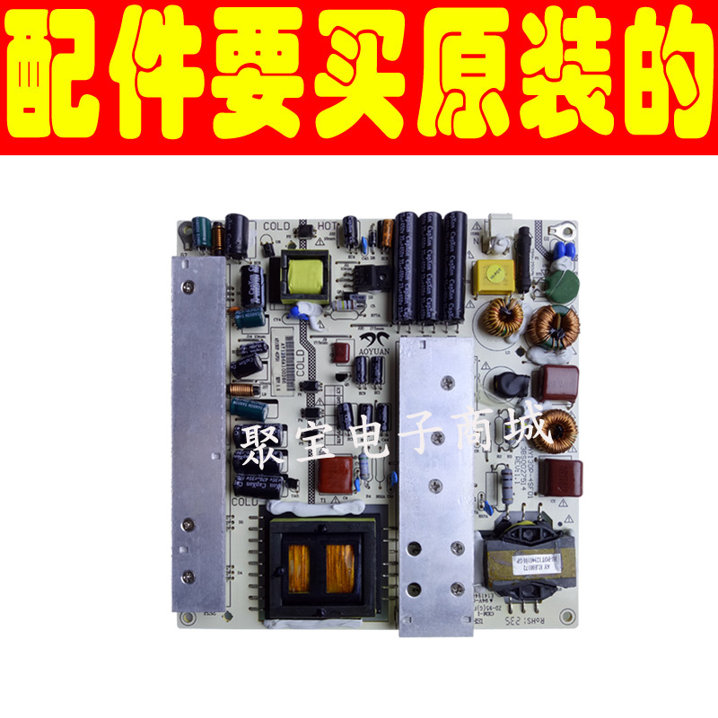 Led - österreichischen quelle von LCD - TV - Universal Power Board - 32 - 42 - zentimeter 3BS0027514AY130P-4SF01