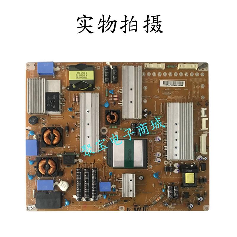 LGP4247-11SLPBEAX62865401/8 - LG47LW5500 LCD - TV macht.