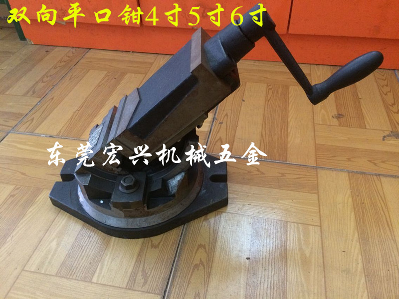 4 inch 5 inch 6 inch double vice vise Taiwan Eagle brand special offer adjustable angle vice machine