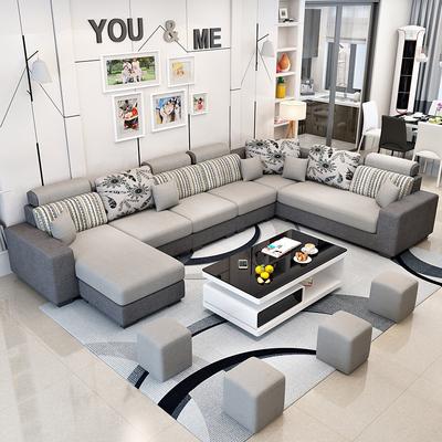 简约现代布艺沙发 大小户型客厅家具整装转角组合 可拆洗U型沙发