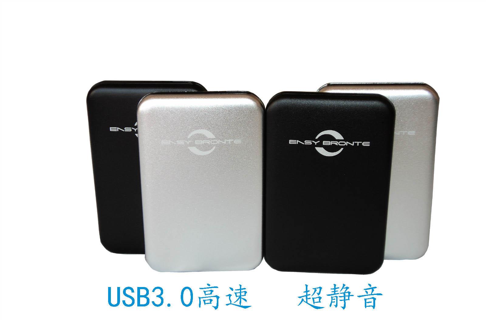 易朗特 Smart 500g ursprünglichen festplatte 160G320G750G1T usb3.0 high - speed - schock