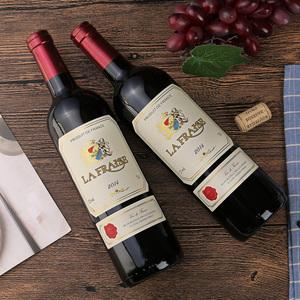 法国原瓶原装进口红酒2支装干红葡萄酒双支送开瓶器