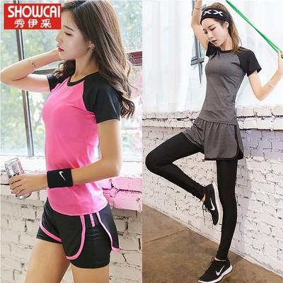 专业瑜伽服套装显瘦夏季健身服女运动跑步套装健身房瑜珈背心长裤