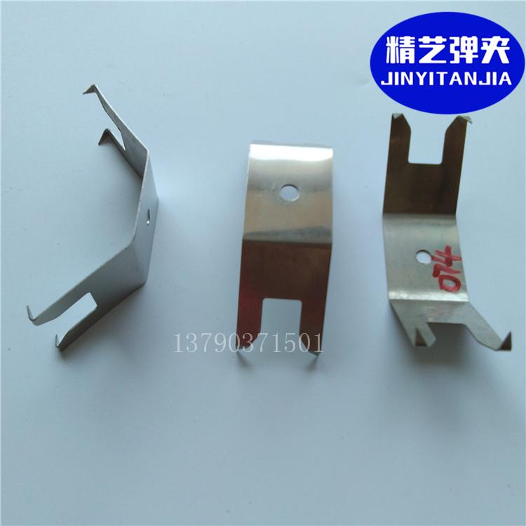 Shenzhen l'iniezione di Acciaio per UTENSILI di Lamiere di Acciaio inossidabile quale scelta jingyi schegge di poco prezzo schegge A074 Spray