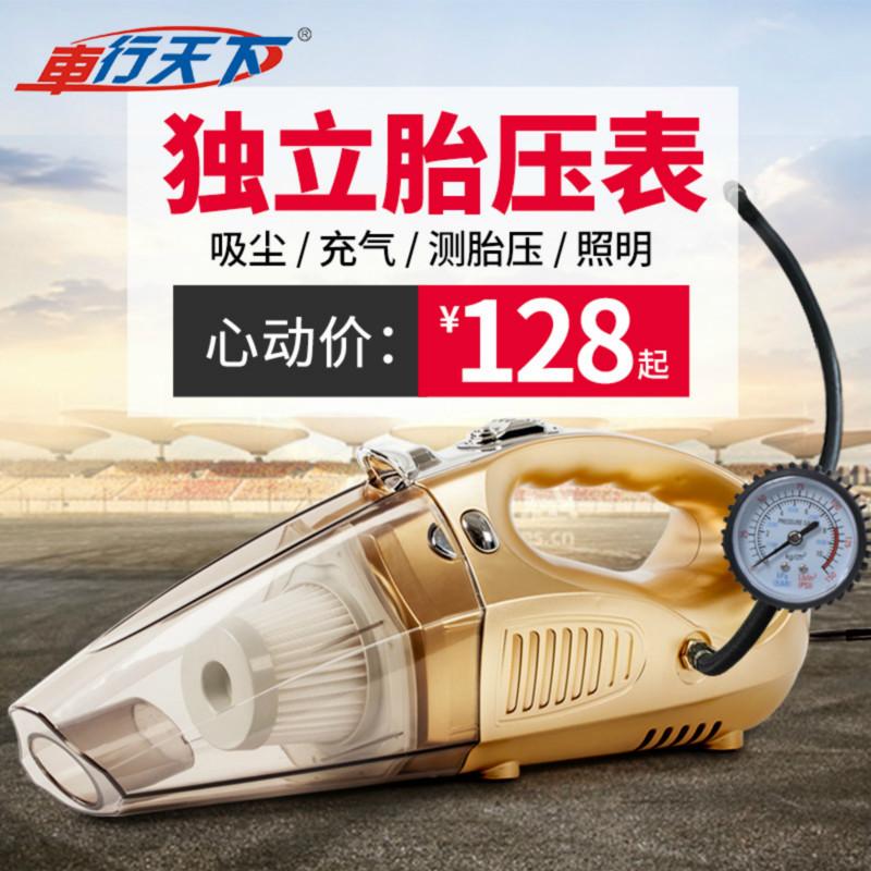 превозно средство, прахосмукачка къщата за измерване на колата на висок вакуум за кола помпа 12v четири за сухо и мокро