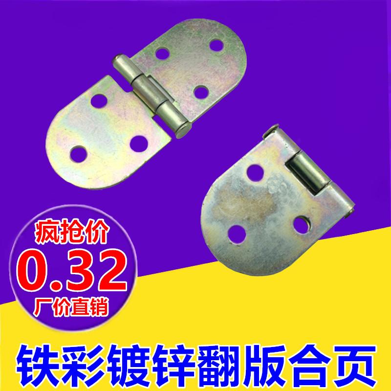 Der Platte verdickt Eisen eine runden Tisch hängt ein gelenk stealth - scharnier klapptisch zubehör versteckt